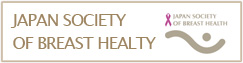 japan society of breast healthy