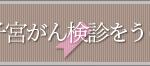courseshikyu_on