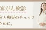 shikyu_on