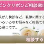 keijiban_on