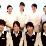 staff09182