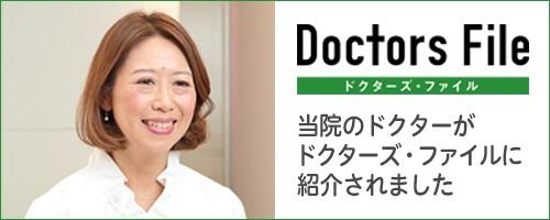 japan society of breast healthy