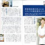 bamboo20200929_002